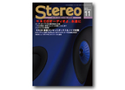 stereo 201511