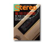 stereo 201607