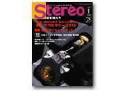 stereo 201701