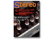 stereo 201702